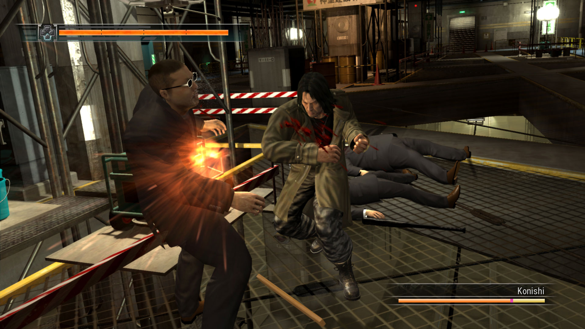 Yakuza4Screen04_Saejima